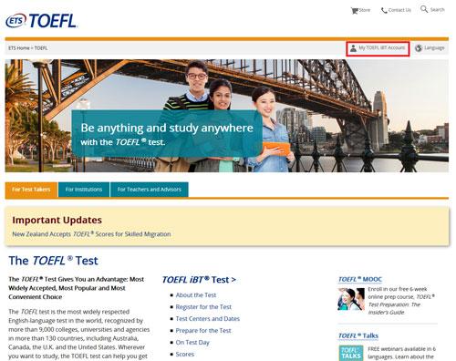 TOEFLトップページ