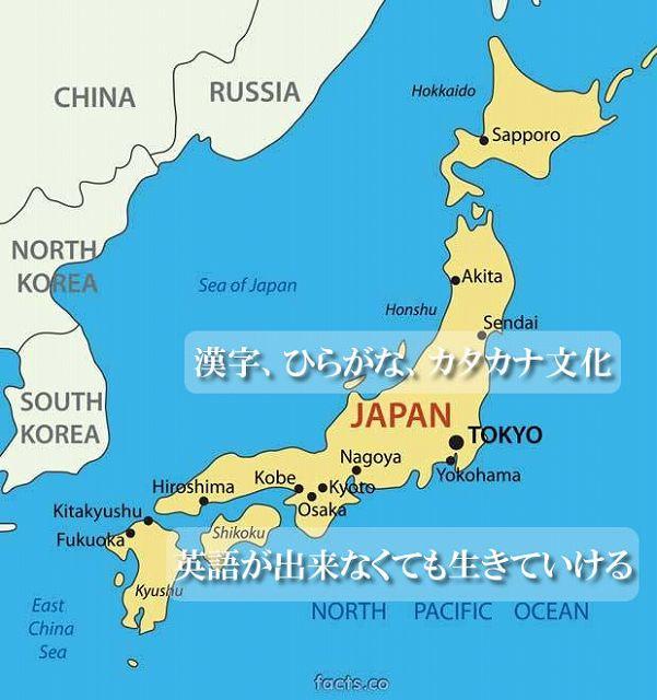 島国日本は英語が無くても生きていける