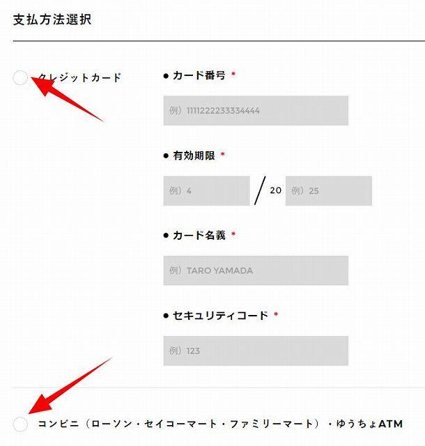 日本英語検定協会でIELTSテストを申し込む5