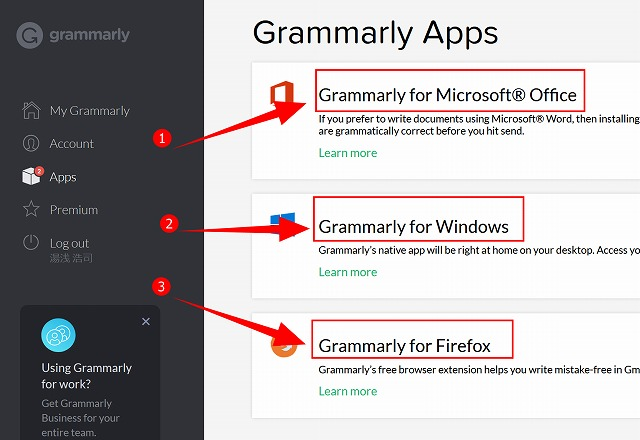 grammarly-apps-install