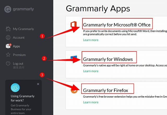grammarly-apps-install