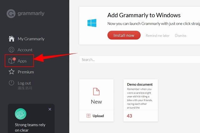 grammarly-apps