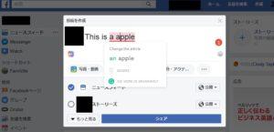 grammarly facebook