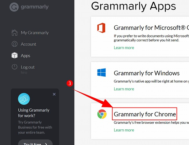 grammarly for chromeの選択