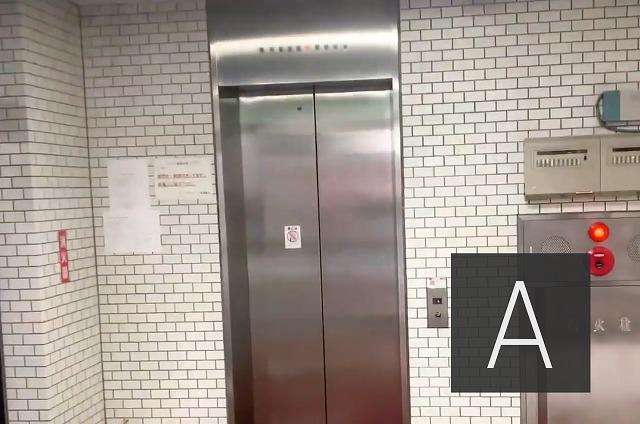 スパルタ英会話新宿御苑校7F