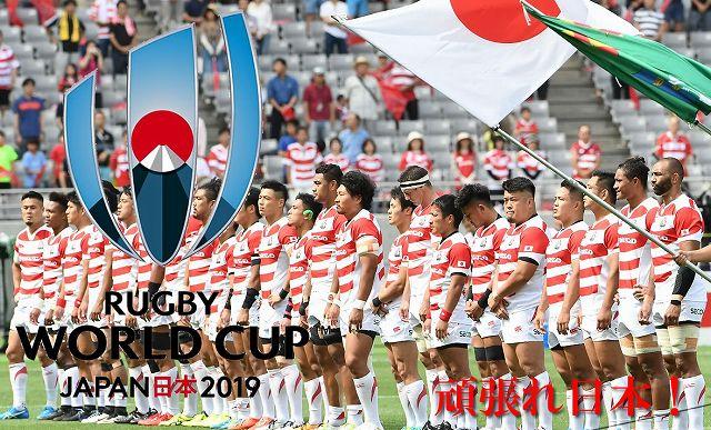 rugby-japan