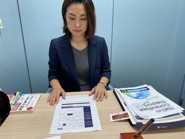 トライズの日本人コンサルタント