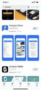 Amazon-Drive