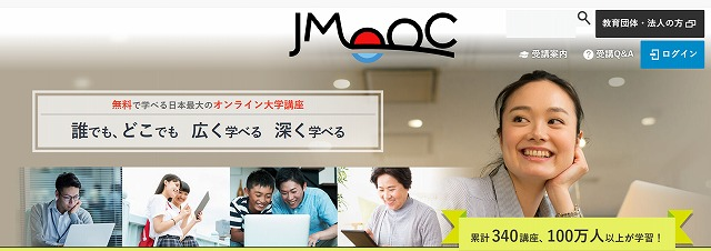 JMOOC